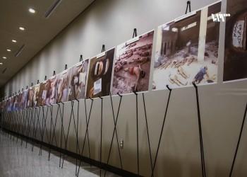 أسر سورية عثرت على صور ذويهم المقتولين بين أدلة قيصر