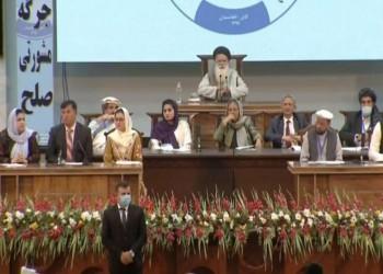 مجلس القبائل الأفغانية يقر إطلاق سراح 400 من معتقلي طالبان