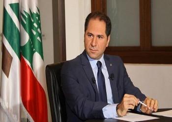 رئيس حزب الكتائب اللبناني يعلن استقالة نوابه من البرلمان