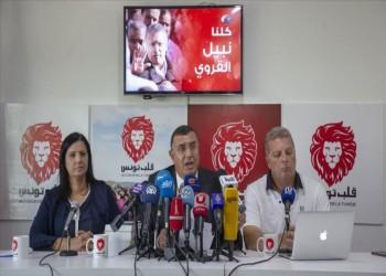 قلب تونس يتوقع حصول حكومة المشيشي على ثقة البرلمان