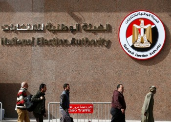 الشيوخ المصري.. انتخابات محسومة لمجلس بصلاحية محدودة