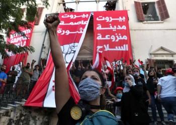 الولايات المتحدة تعلن دعمها للاحتجاجات السلمية في لبنان