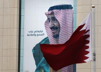 الدوحة: مقترح السعودية غزو قطر صادم وخطير
