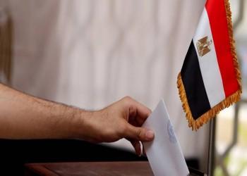 بدء تصويت المصريين بالخارج في انتخابات مجلس الشيوخ