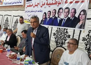 برلماني مصري يسب الدين لإثيوبيا بسبب سد النهضة (فيديو)