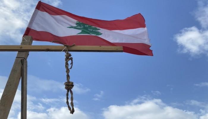 غضب يوم الحساب يرفع سقف مطالب اللبنانيين