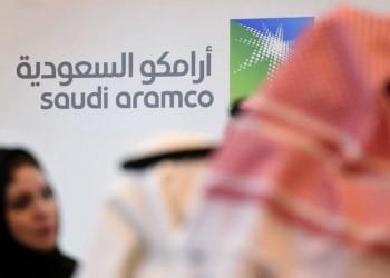 تراجع أرباح أرامكو 73% خلال الربع الثاني من 2020