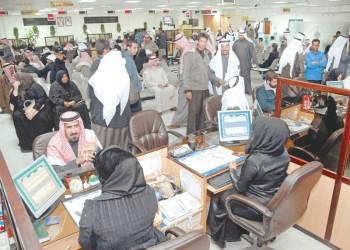 4730 دولارا متوسط أجور الكويتيين شهريا خلال 2019