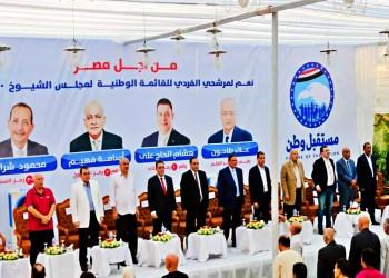 وليمة مرشحي مجلس الشيوخ تكذب كلام السيسي حول فقر مصر