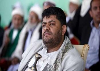 الحوثي: الإمارات تجمع شمل عائلة يهودية وتشرد اليمنيين