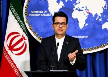 إيران تهاجم مجلس التعاون الخليجي بعد مطالبته بتمديد حظر الأسلحة