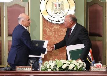 مناكفة تركيا ترسم الحدود البحرية بين مصر واليونان