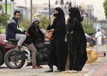 غضب في السعودية بعد تحرش شاب بسيدة