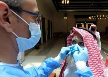 1257 حالة.. السعودية تسجل أقل إصابات يومية بكورونا منذ 4 أشهر