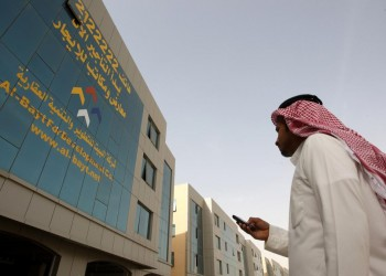 السعودية تخفض دعم كورونا للمواطنين بالقطاع الخاص إلى النصف