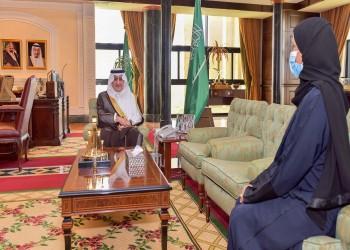 الداخلية السعودية تعين امرأة في منصب قيادي للمرة الأولى