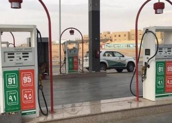 السعودية.. بدءا من الثلاثاء زيادة أسعار بنزين 95 و91 لشهر أغسطس