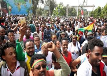 مقتل 10 في احتجاجات تطالب بالاستقلال جنوبي إثيوبيا