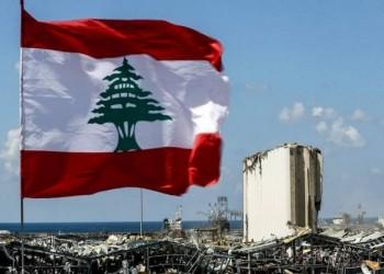 قناة العربية تقطع بث مؤتمر مساعدات لبنان فجأة.. تعرف على السبب