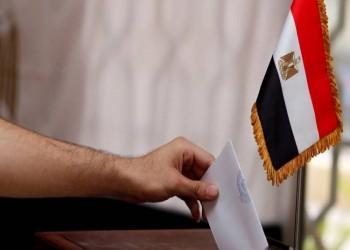 برلماني مصري محذرا: التصويت في انتخابات الشيوخ أو الغرامة