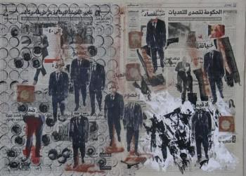 عن فساد الأنظمة العربية... لبنان نموذجا
