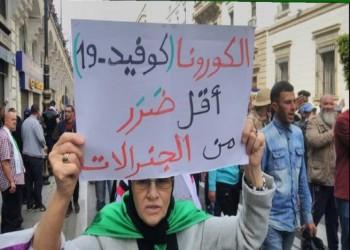 كورونا: فيروس سياسي عربي