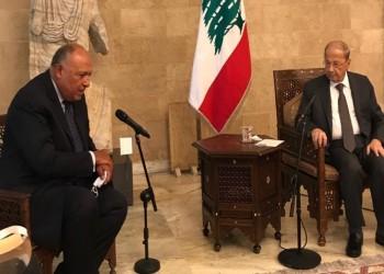 الرئيس اللبناني يلتقي وزير الخارجية المصري ببيروت