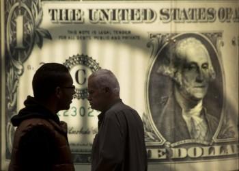 ديون مصر الخارجية تصل إلى 120 مليار دولار بنهاية يونيو
