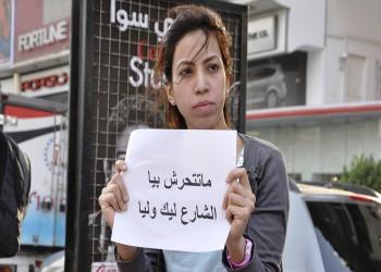 الجارديان: منصات التواصل بديل إغلاق الفضاء العام لضحايا التحرش بمصر