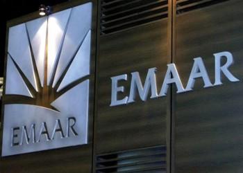 متأثرة بالتراجع الاقتصادي.. إعمار الإماراتية  تخسر 35% من أرباحها في النصف الأول