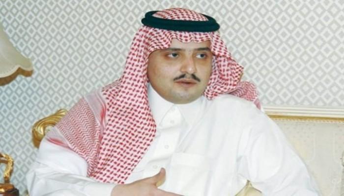أنباء عن إطلاق السلطات السعودية سراح شقيق محمد بن نايف