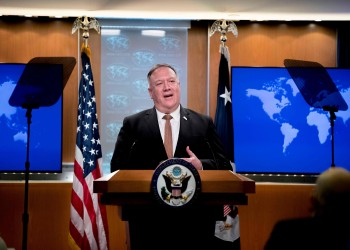 بومبيو: واشنطن لم تقرر بعد كيفية الرد على أحداث بيلاروسيا