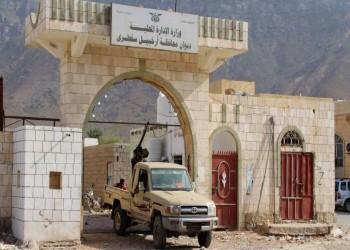 باتت محرمة على اليمنيين.. إجراءات إماراتية لإحكام السيطرة على سقطرى