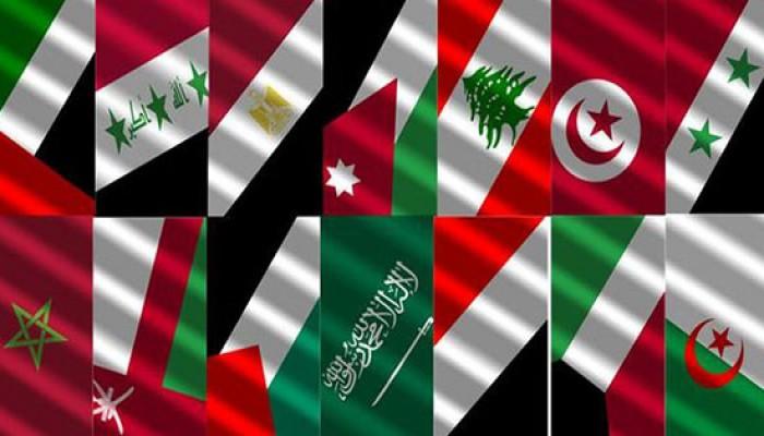 جامعة الدول العربية والنداء الأخير