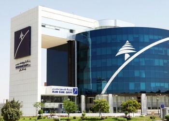 بنك إماراتي يبحث الاستحواذ على بنك لبنان والمهجر بمصر