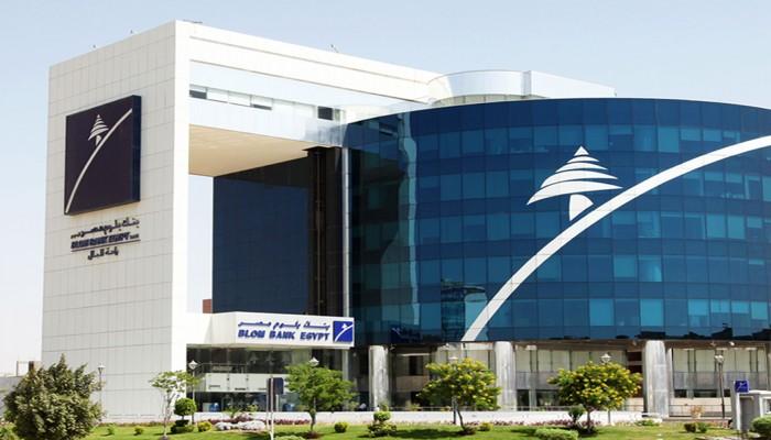 بنك إماراتي يبحث الاستحواذ على بنك بلوم مصر