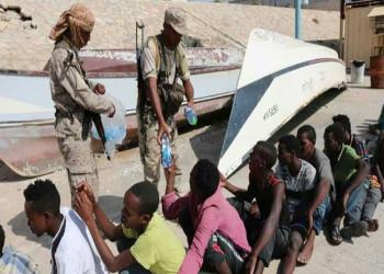 اتهام السعودية والحوثيين بطرد وقتل مهاجرين في اليمن