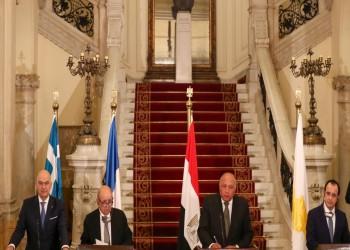 مصر واليونان ضد تركيا: مكر السياسة أم بؤسها؟