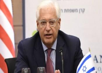 السفير الأمريكي: المخطّط الإسرائيلي للضمّ لم يُصرف النظر عنه نهائيا