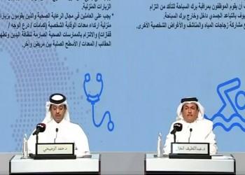 قطر: تأجيل المرحلة الرابعة من رفع قيود كورونا وارد