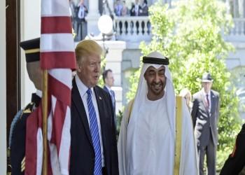 ستراتفور: الإمارات فتحت طريق التطبيع أمام دول الخليج