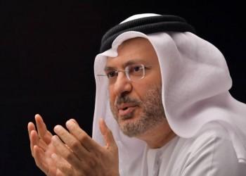 هجوم واسع على قرقاش.. تبريرك غير مقنع كأسباب حصار قطر