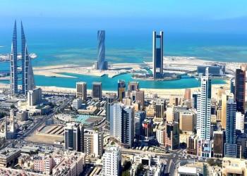 العجز والدين الحكومي يخفضان تصنيف البحرين الائتماني