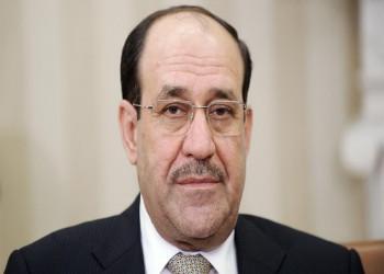 نوري المالكي يطالب العرب والمسلمين بمعارضة التطبيع الإماراتي الإسرائيلي