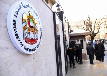 التطبيع خيانة.. سياسيون تونسيون يطالبون بإغلاق سفارة الإمارات