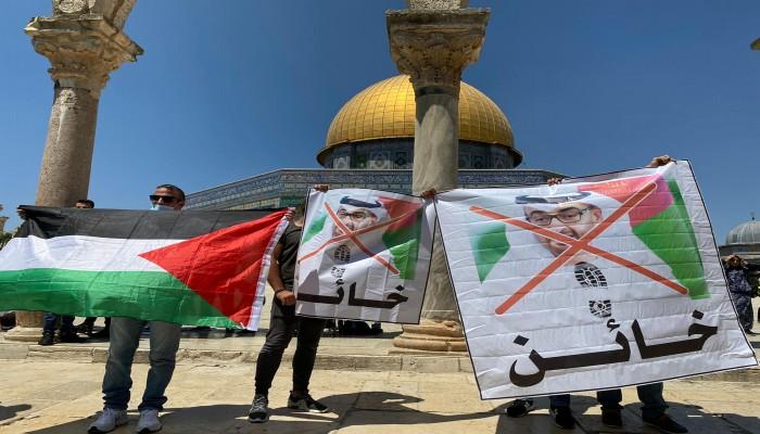 احتجاجا على تطبيع الإمارات.. مثقفون مغاربة يقاطعون جائزة زايد