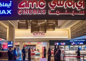 افتتاح أول سينما في حفر الباطن السعودية
