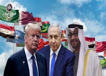 الجارديان: 3 دوافع وراء صفقة الإمارات وإسرائيل