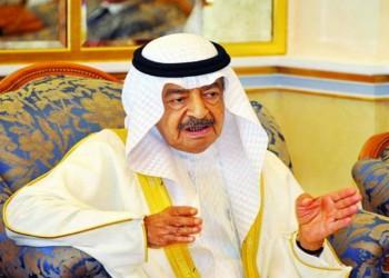 في زيارة خاصة.. رئيس وزراء البحرين يغادر البلاد