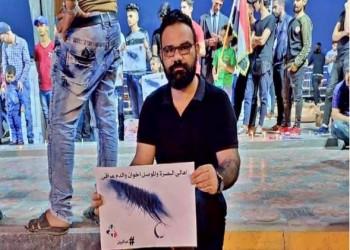 عودة الكواتم باحتجاجات العراق.. اغتيال ناشط يثير غضبا واسعا